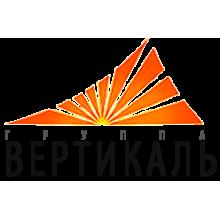 «Группа Вертикаль» город Воронеж